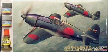 HAset09196 J2M5 RAIDEN 33 (JACK) (самолет)