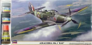 HAset09777 AIRACOBRA Mk.I «RAF« (самолет)