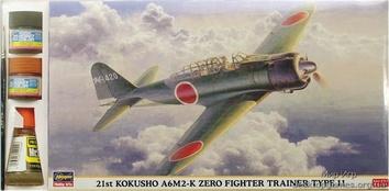HAset09855 1/48 ZERO TRAINER TYPE 11 (самолет)