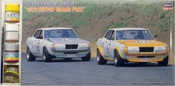 HAset21267 CELICA 1600GT RACING VER. (Авто)