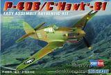 P-40B/C Hawk-81