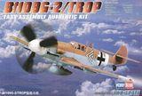 Bf109G-2/Trop