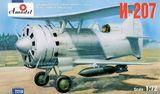 Советский истребитель-биплан И-207
