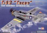 "American T-6G ""Texan"""