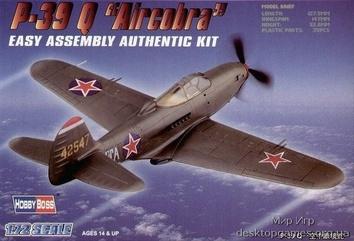 "American  P-39 Q ""Aircacobra"""