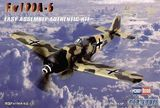 Немецкий истребитель Fw190A-6