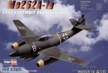 Germany Me262A-1a Fighter