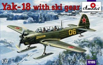 Яковлев Як-18 с лыжным шасси