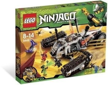 Lego Сверхзвуковой рейдер Ninjago (арт. 9449)