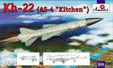 Kh-22 (AS-4 Kitchen) long-range anti-ship missile