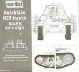 Hoichkiss H39 tracks