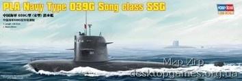 PLA Navy Type 039G Song class SSG