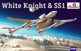 White Knight & SS1