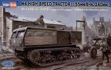 M4 HIGH SPEED TRACTOR (155mm/8-in./240mm)