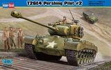 Пластиковая модель танк T26E4 Супер Першинг Пилот №2