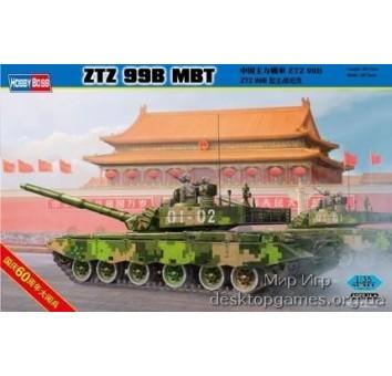 PLA ZTZ 99B MBT