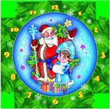 "Часы-пазл ""Дед мороз и снегурочка"" 126-10"