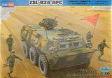 Модель бронетранспортера ZSL-92A