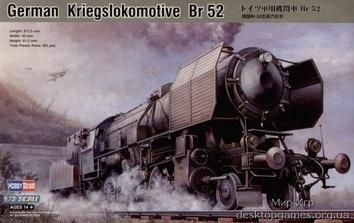 German Kriegslokomotive Br 52