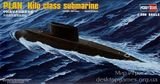 PLAN Kilo class submarine