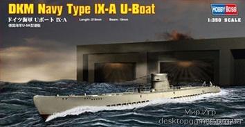 Склеиваемая модель подлодки Тип IX-A U-Boat