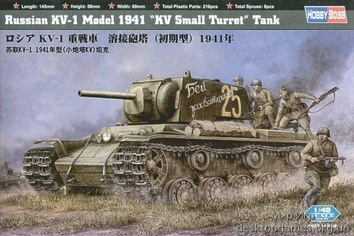 "Russian KV-1 Model 1941 ""KV Small Turret"" Tank"
