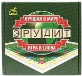 Эрудит (рус)