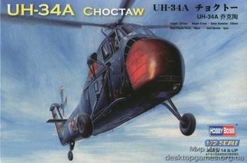 """American UH-34A """"Choctaw"""""""