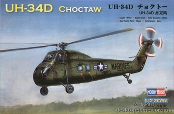 "American UH-34D ""Choctaw"""
