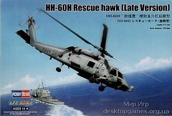 Спасательный вертолет HH-60H «Ястреб» (Последняя версия)