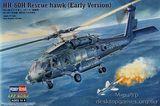 Спасательный вертолет HH-60H «Ястреб» (Ранняя версия)
