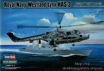 Королевский военно-морской вертолет Westland Lynx HAS.3