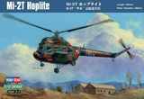 Модель многоцелевого вертолета Ми-2 Hoplite