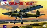 Антонов ОКА-38  Аист
