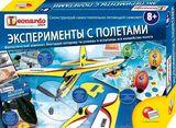 Эксперименты с полётами (Рус)