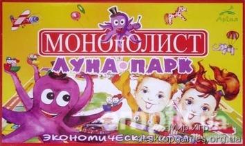 """Монополист """"ЛУНА-ПАРК"""""""