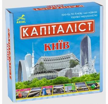 """Капиталист (Монополист) """"Киев"""""""