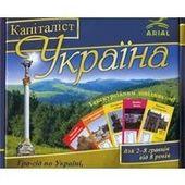 Монополист Украина