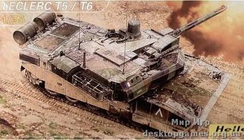 Leclerc T5 / T6