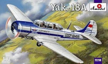 Модель учебно-тренировочного самолета Як-18
