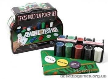 Покерный набор на 200 фишек