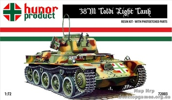 Легкий танк 38M «Толди»