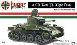 Легкий танк 42M «Толди» II