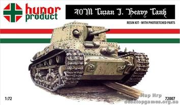 Тяжелый танк 40M «Туран» I