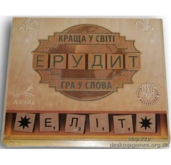 Эрудит Элит (укр)