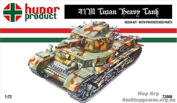 Тяжелый танк 41M «Туран»II