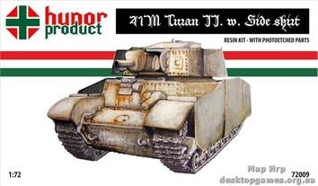 "Тяжелый танк 41M ""Туран"" II с боковыми юбками"