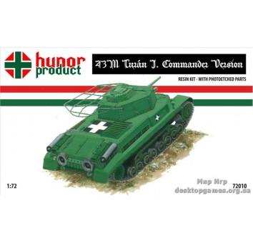 Командирский танк 43M «Туран» I