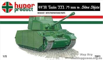 "Тяжелый танк 44M ""Туран"" III 75 мм с боковыми юбками"