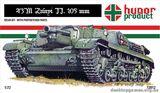 Самоходная артиллерийская установка 43M «Зриньи» II с 105мм пушкой